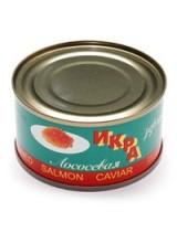 4.6 oz / 130gr Salmon Caviar Dari Kamchatki